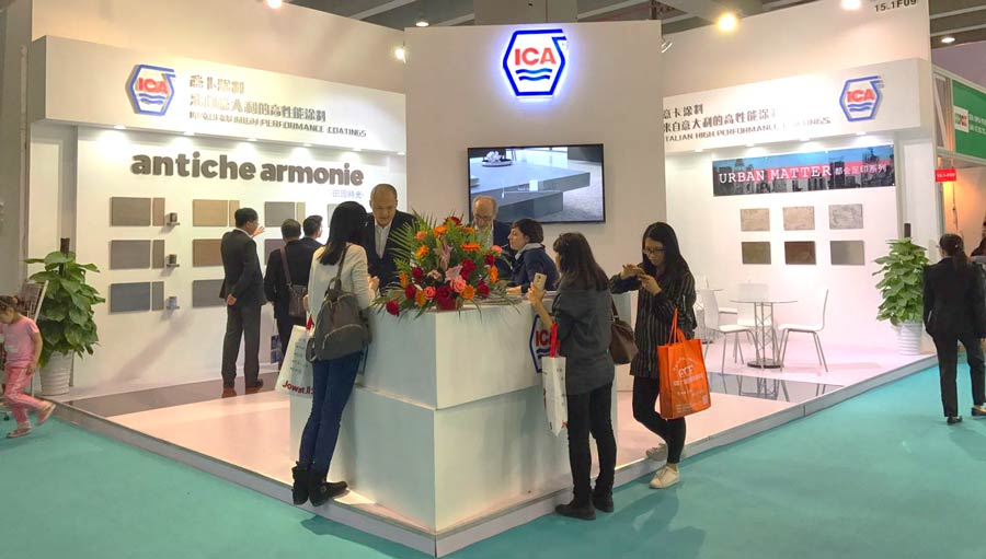 China international woodworking machinery & furniture raw materials fair