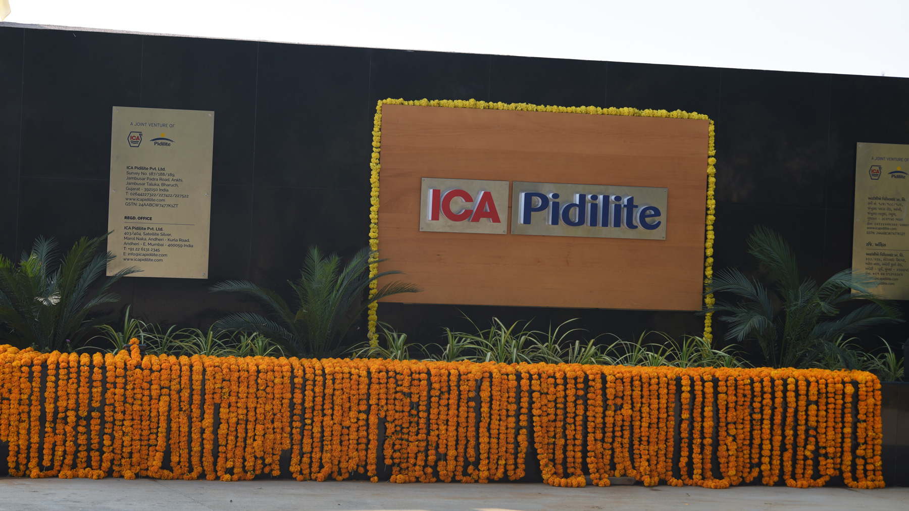 Indian first manufacturing plant inaugurated