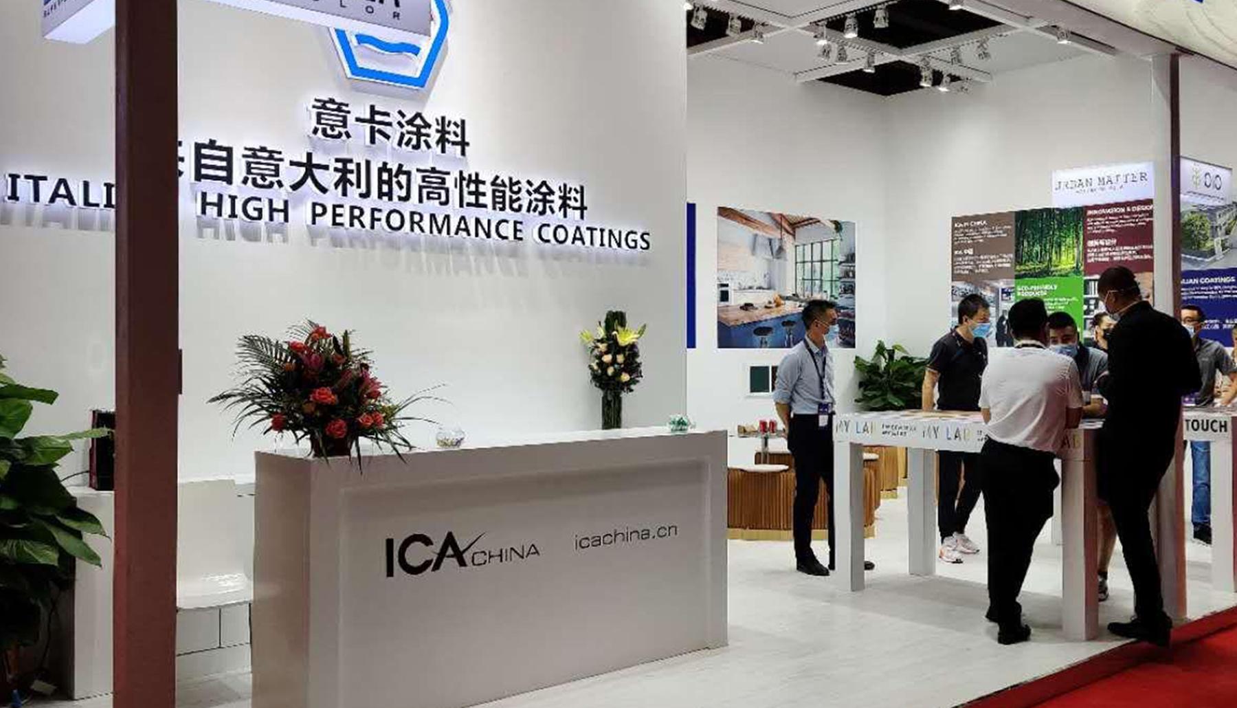 ICA 集团参展广州 Interzum 展会